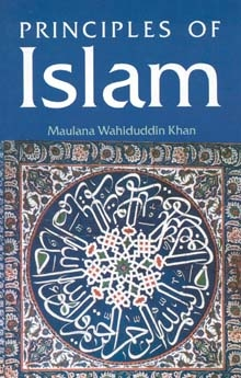 islamic moral principles The first half of this editorial examines the implications of the close link between morality and religion in islamic thinking there is no separate discipline of ethics in islam, and the comparative importance of reason and revelation in determining moral.